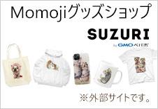 Momojiグッズショップ SUZURI
